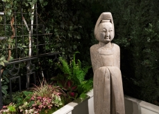 Scholar's Garden, New York, NY