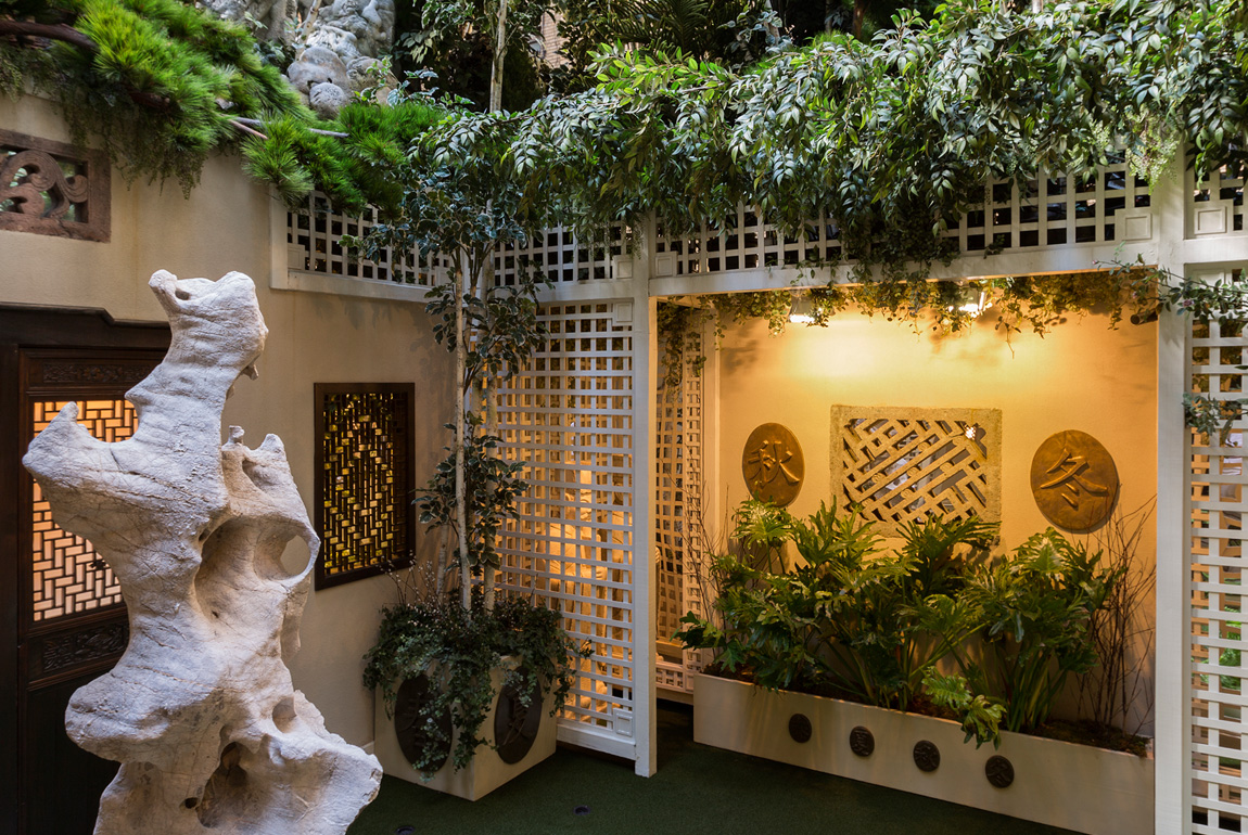Scholar\'s Garden, New York, NY