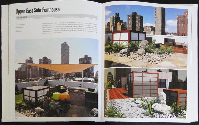 World Landscape Case Studies: Roof Garden Landscape | CDL/S